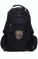 Вместительный городской рюкзак с нашивкой для рыбака