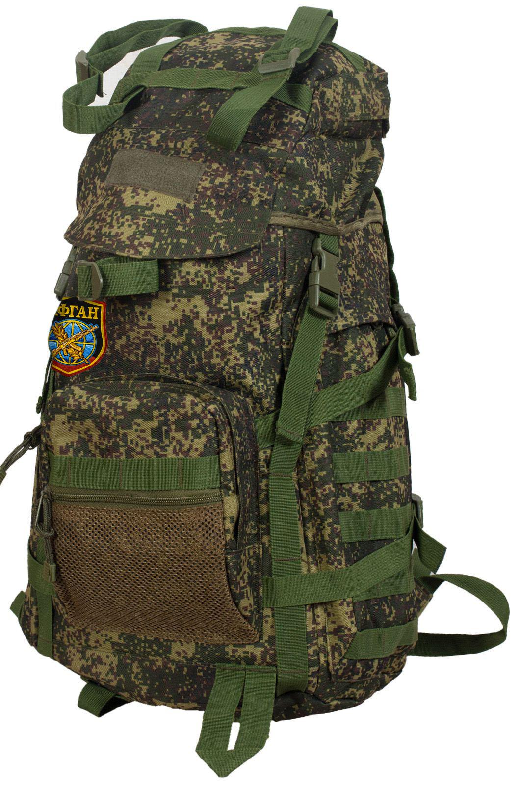 Вместительный милитари рюкзак с нашивкой Афган - купить онлайн