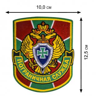 Вместительный милитари рюкзак с нашивкой Погранслужбы - заказать с доставкой