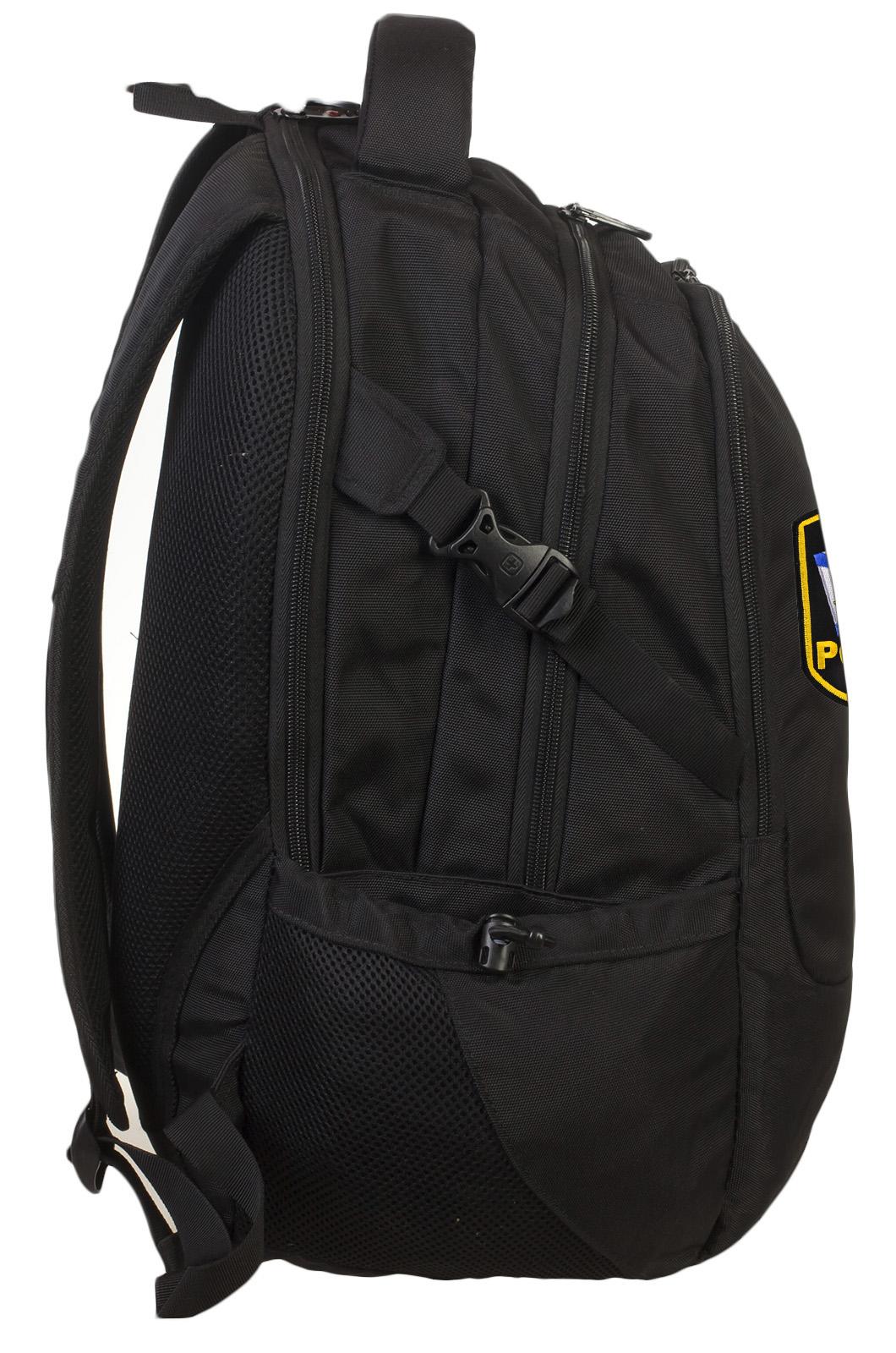 Вместительный мужской рюкзак с нашивкой Флот России - заказать онлайн