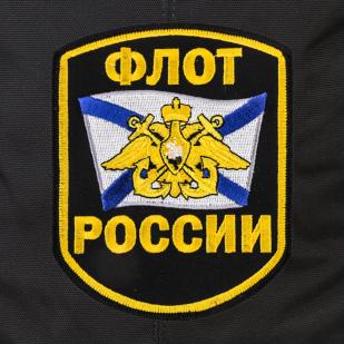 Вместительный мужской рюкзак с нашивкой Флот России