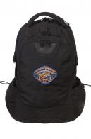 Вместительный надежный рюкзак с нашивкой Лучший Рыбак
