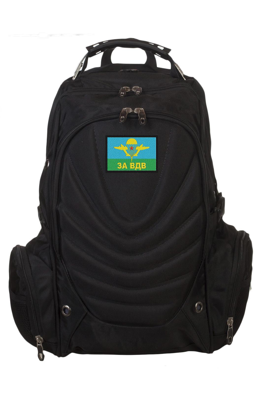 Вместительный надежный рюкзак с в нашивкой За ВДВ