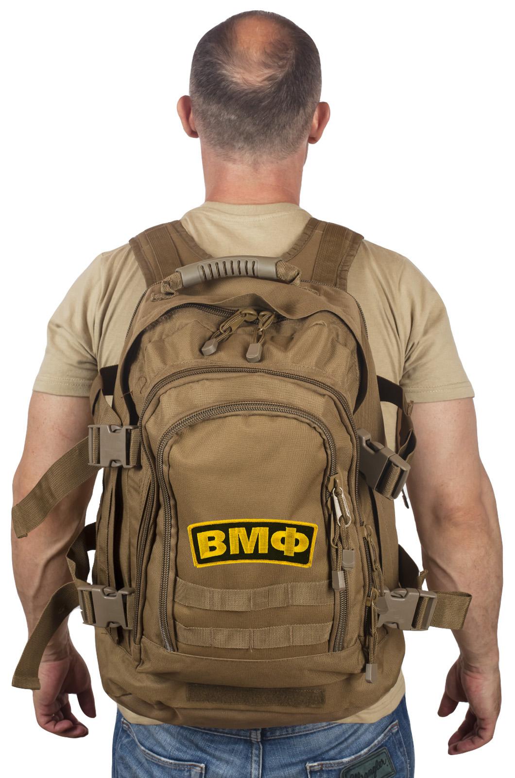Вместительный патрульный рюкзак с нашивкой ВМФ -и купить онлайн