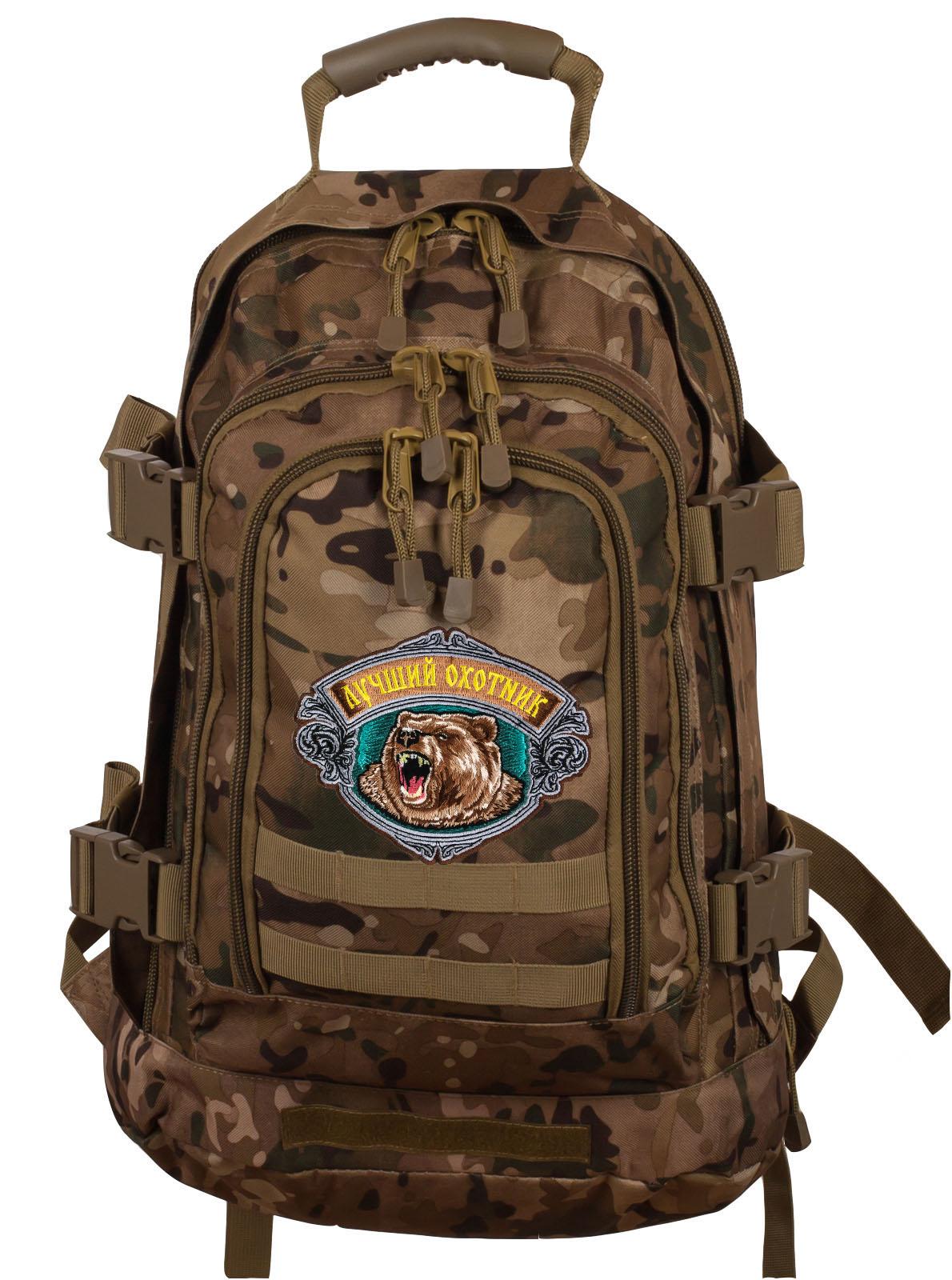 Вместительный рейдовый рюкзак с нашивкой Лучший Охотник - заказать в розницу