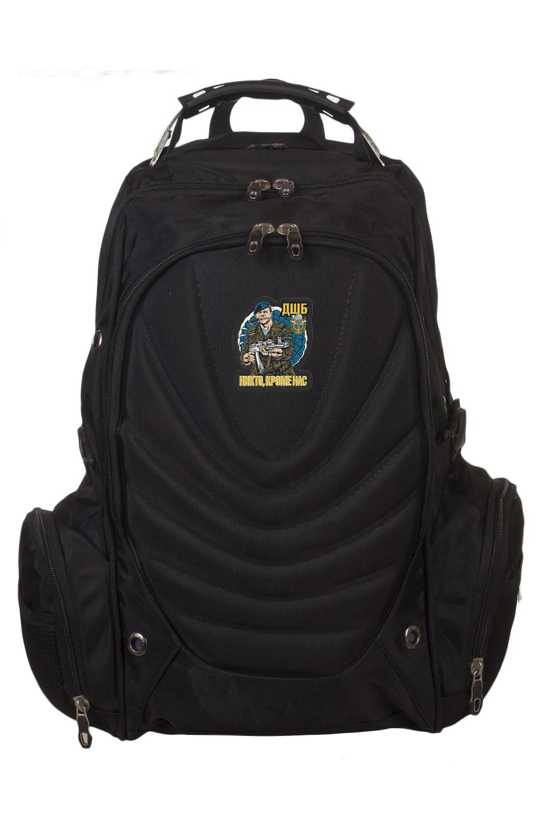 Вместительный стильный рюкзак с нашивкой ДШБ ВДВ