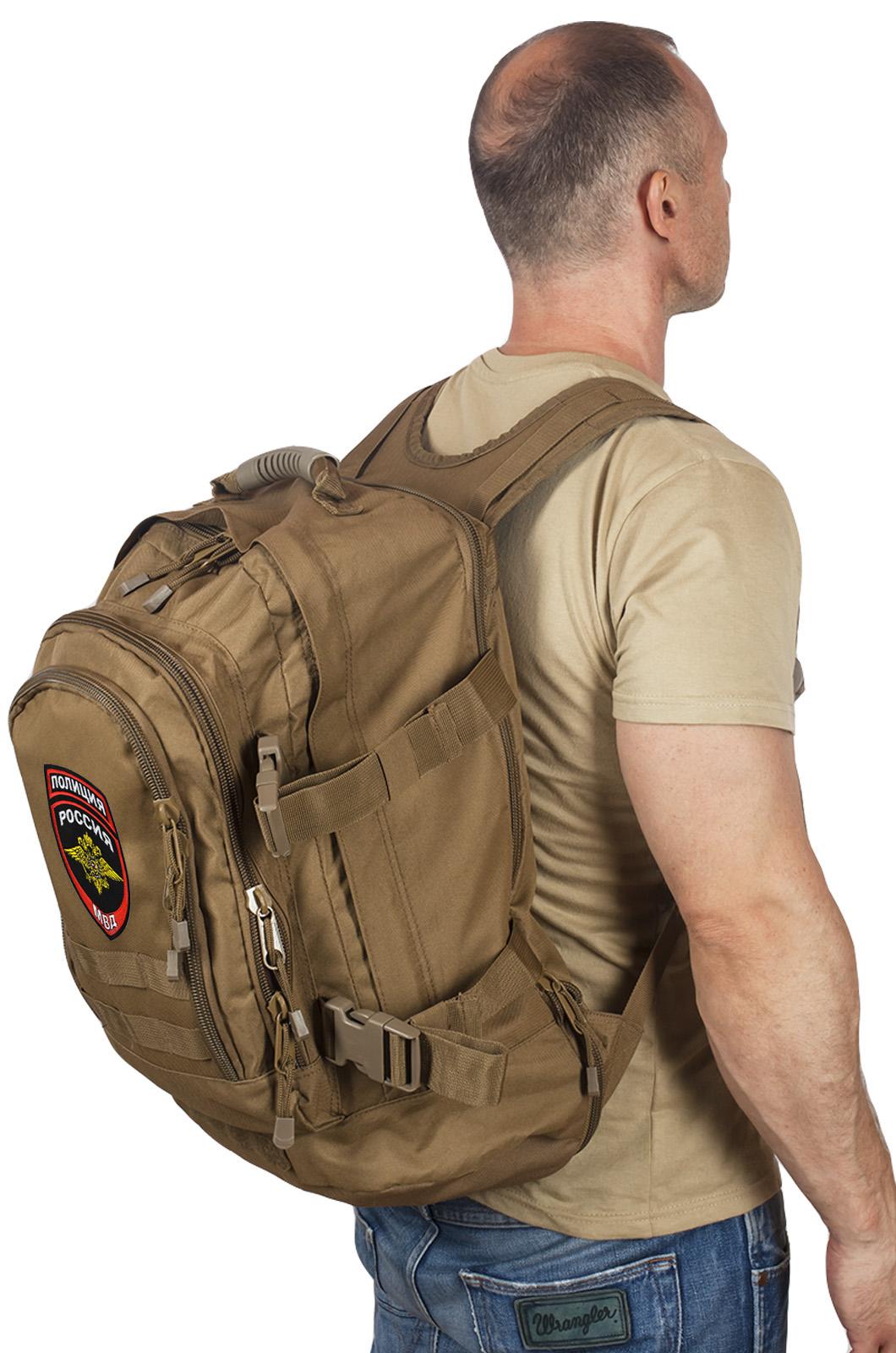 Вместительный тактический рюкзак с нашивкой Полиция России - купить онлайн