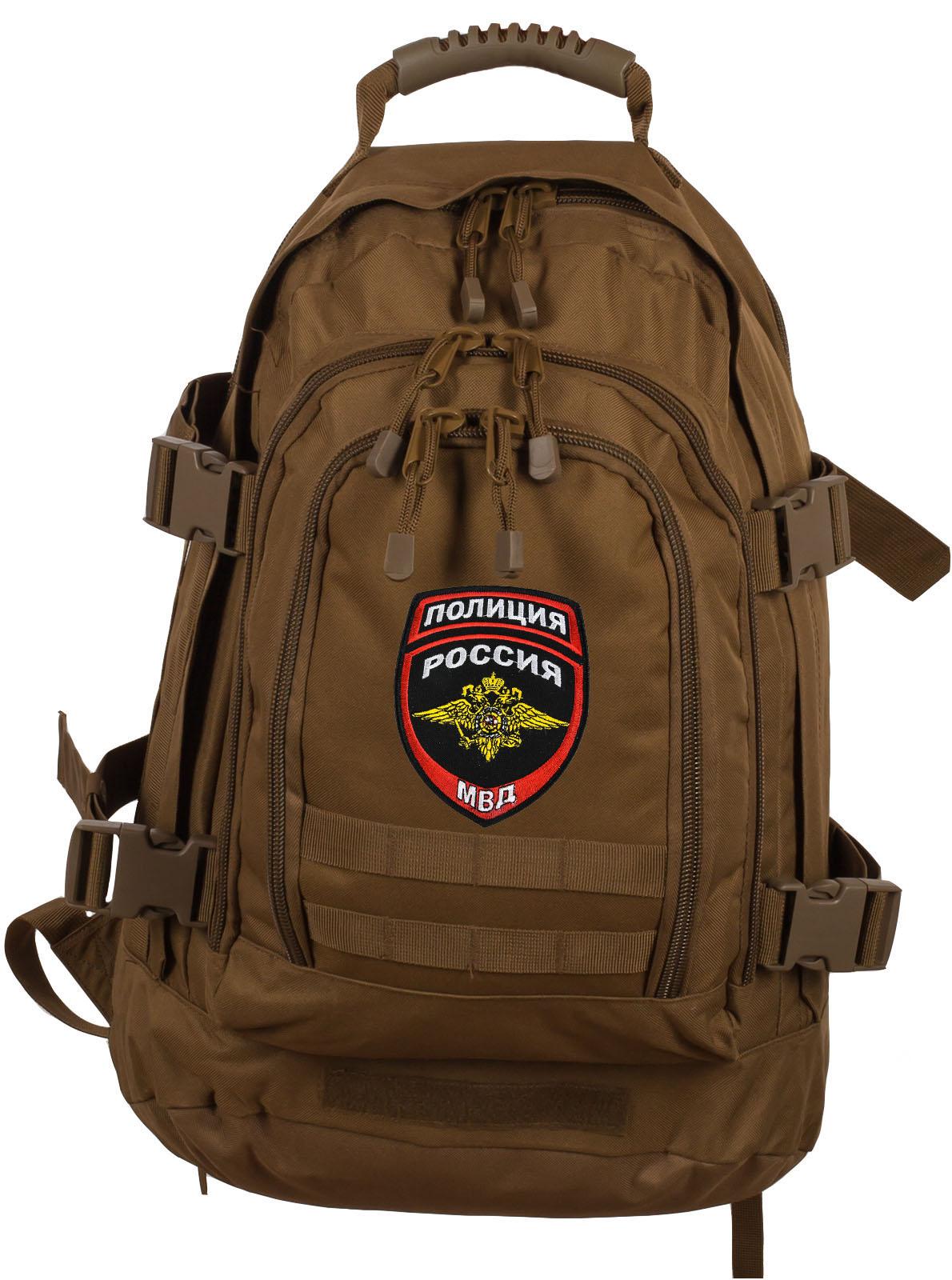 Вместительный тактический рюкзак с нашивкой Полиция России - купить с доставкой