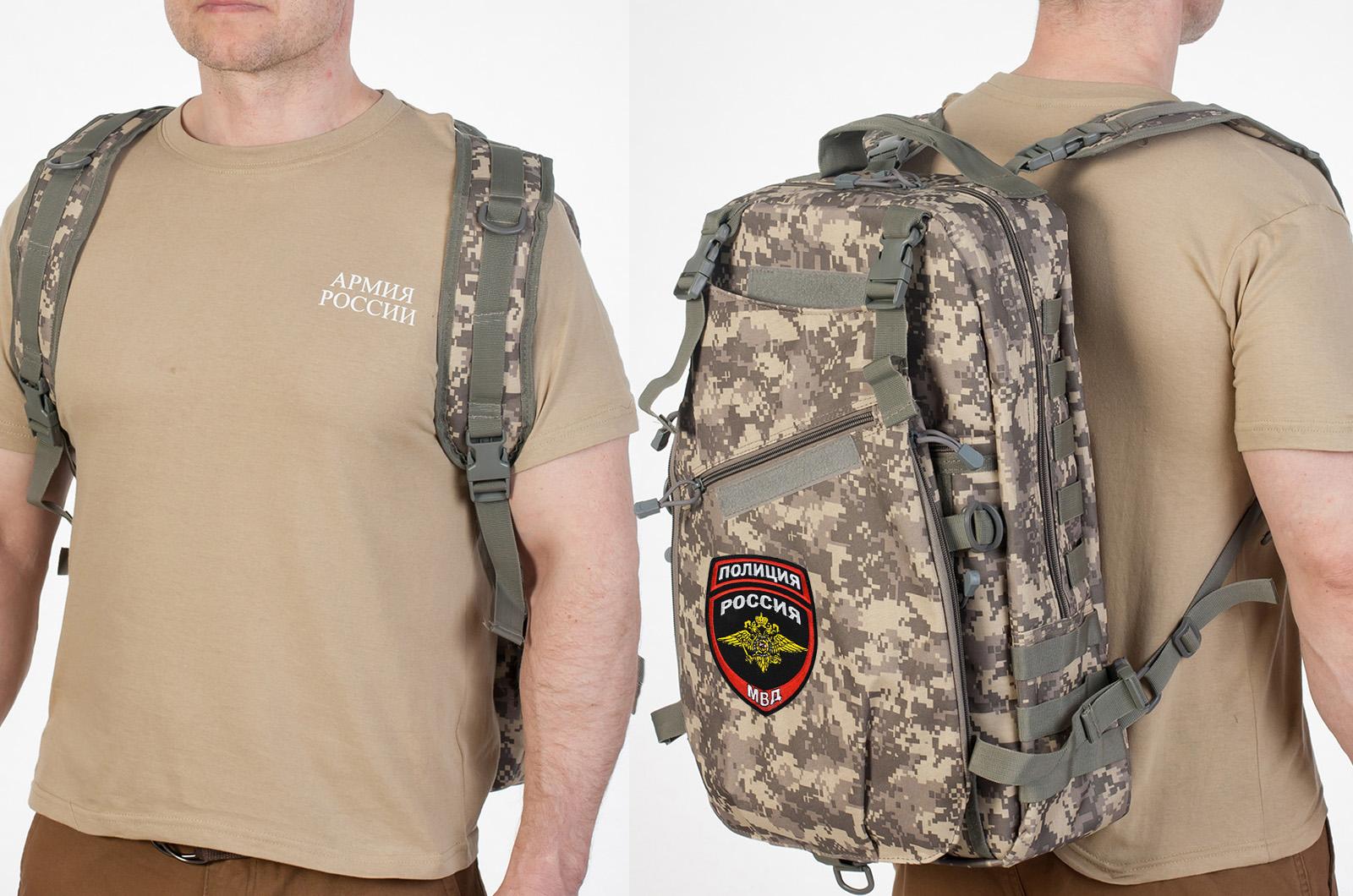 Вместительный военный рюкзак с нашивкой Полиция России - заказать оптом