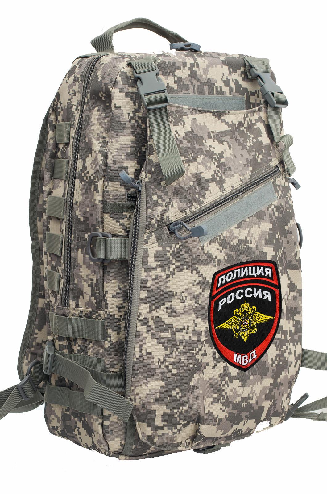 Вместительный военный рюкзак с нашивкой Полиция России - заказать выгодно