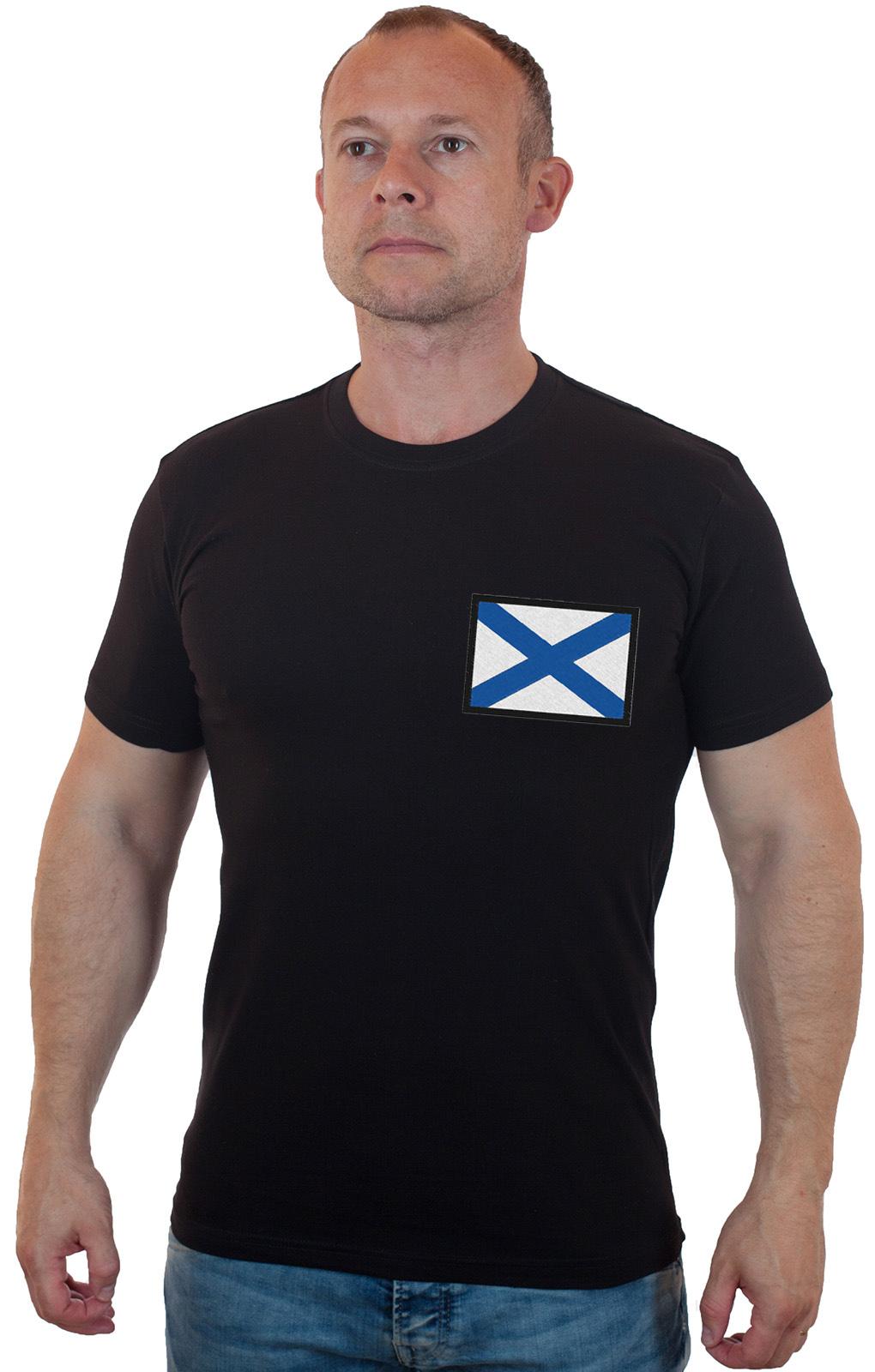 Купить в военторге футболку с Андреевским флагом