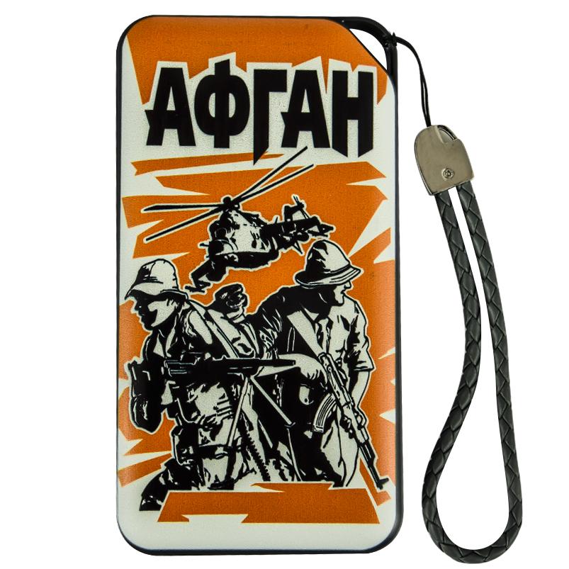 Купить в интернет магазине Powerbank с принтом «Афган»