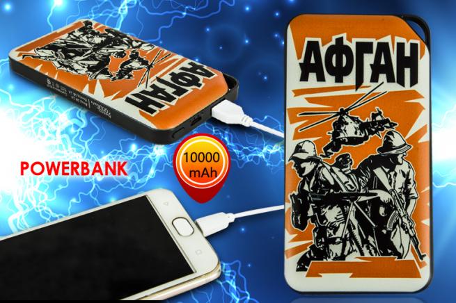 Внешний аккумулятор Power Bank Афган