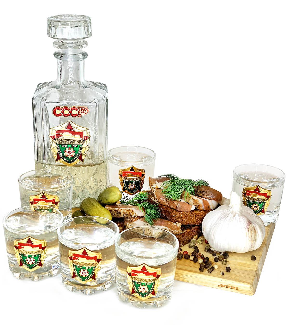 Купить на подарок мужчине водочный набор для спиртных напитков СССР