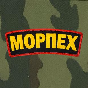 Военная кепка с шевроном МОРПЕХ.