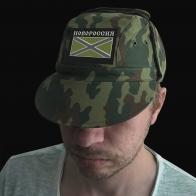 Военная кепка с полевым шевроном Новороссии