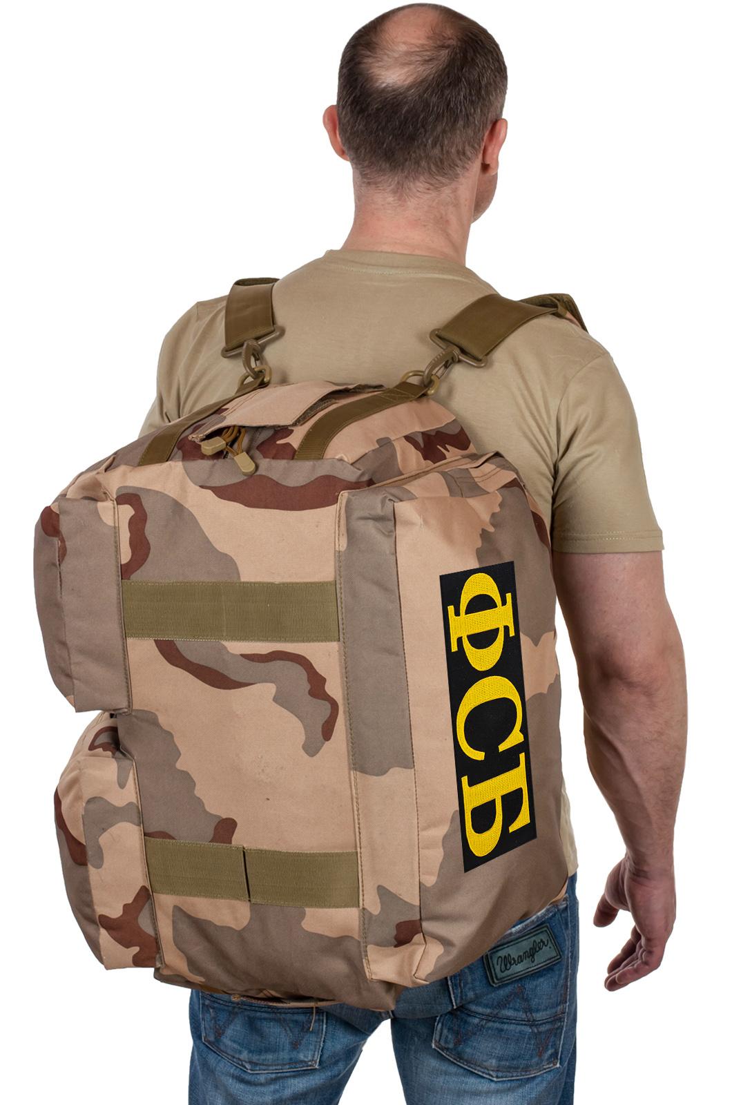 Купить военную дорожную сумку ФСБ по выгодной цене онлайн
