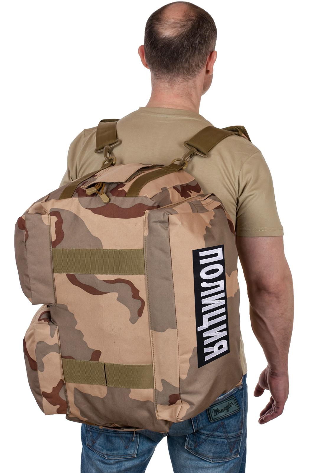 Купить военную дорожную сумку Полиция с доставкой в ваш город