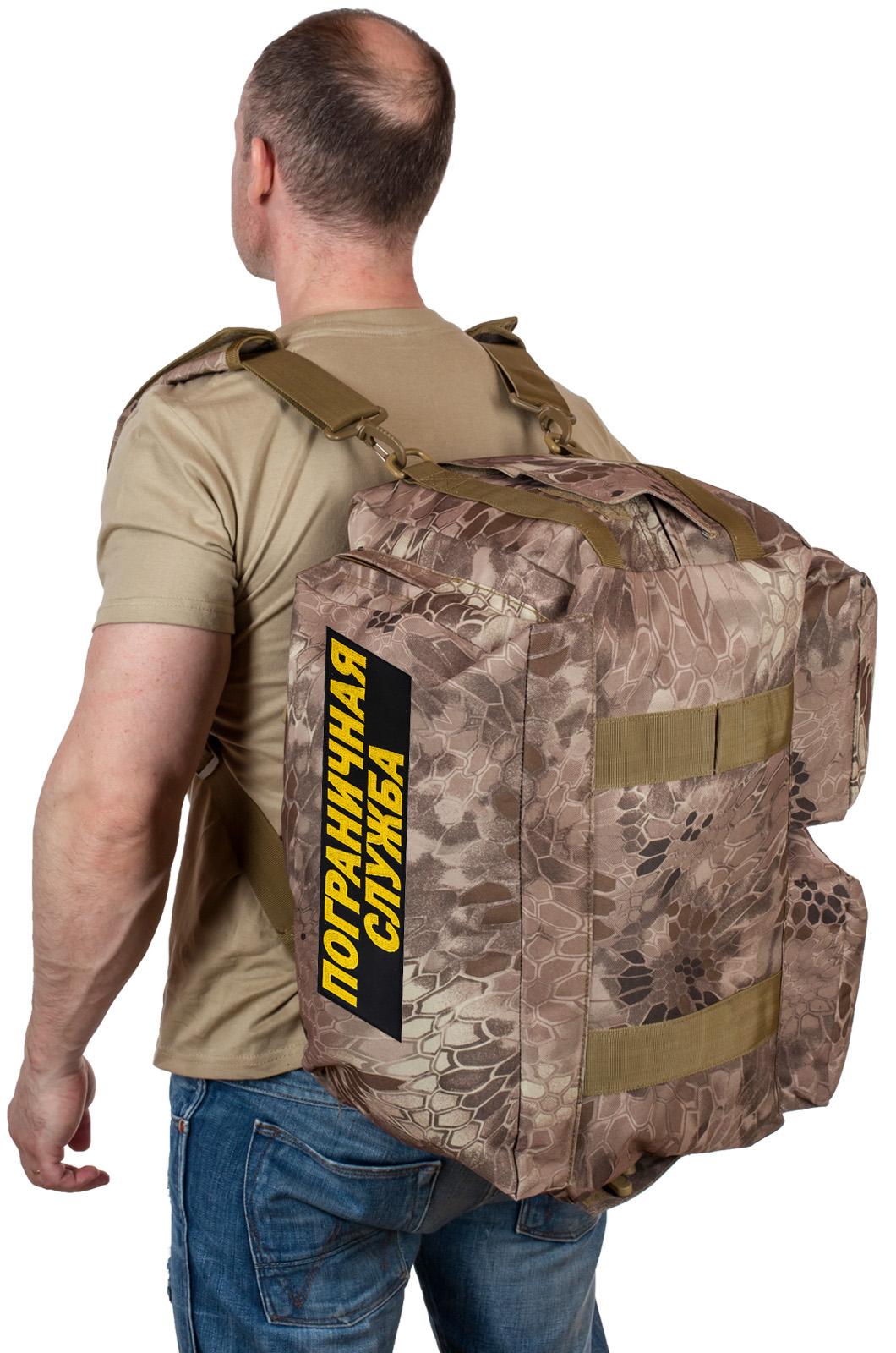 Купить военную дорожную сумку ПС (камуфляж Kryptek Nomad) по лучшей цене