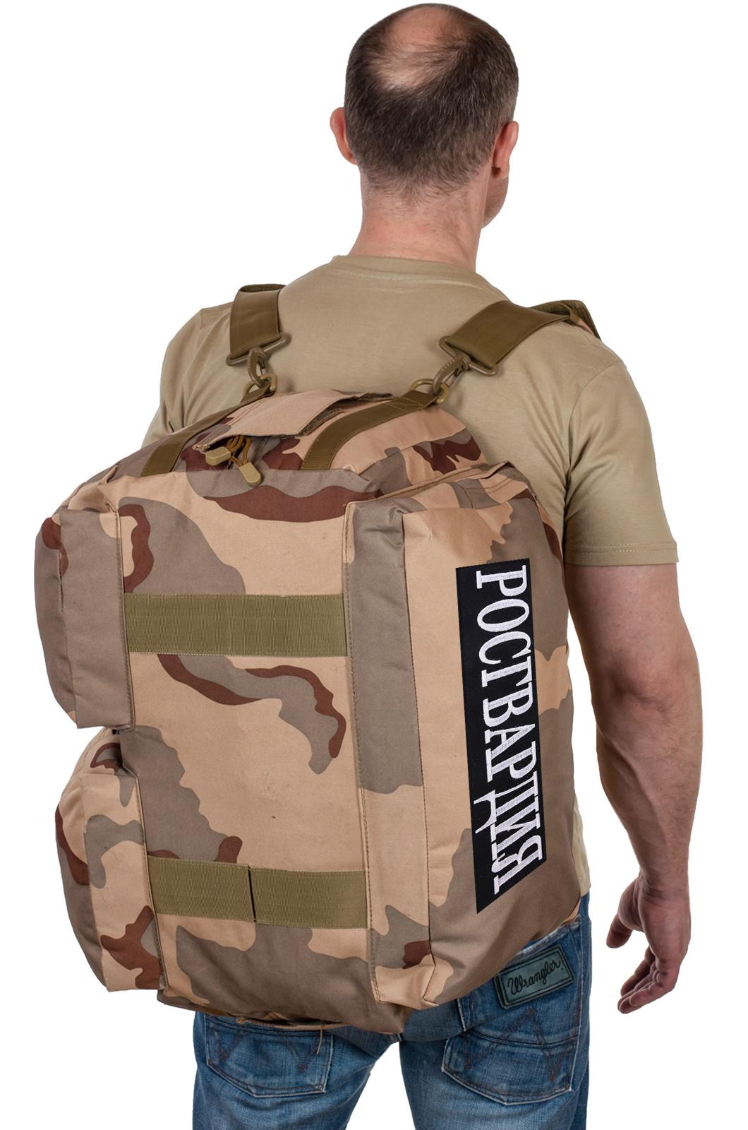 Купить военную дорожную сумку Росгвардия с доставкой онлайн
