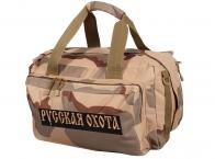 Военная дорожная сумка Русская Охота - купить онлайн