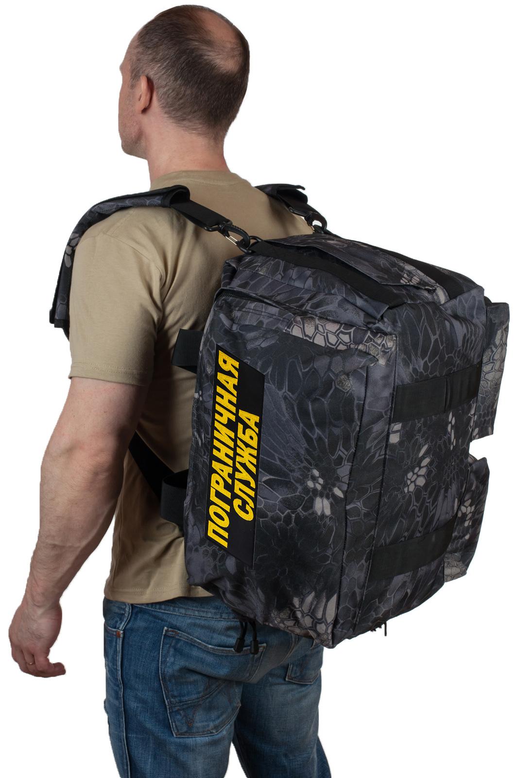 Купить военную дорожную сумку с нашивкой Пограничная Служба по специальной цене