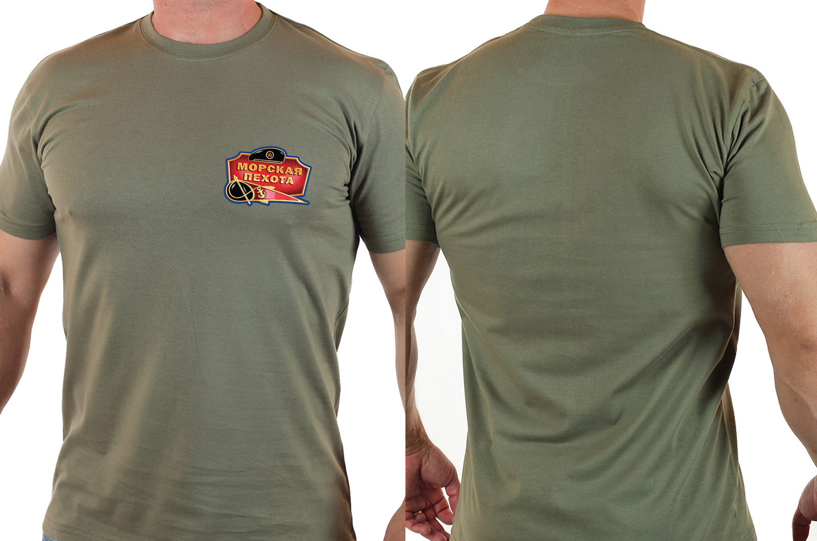Военная футболка Морская Пехота.