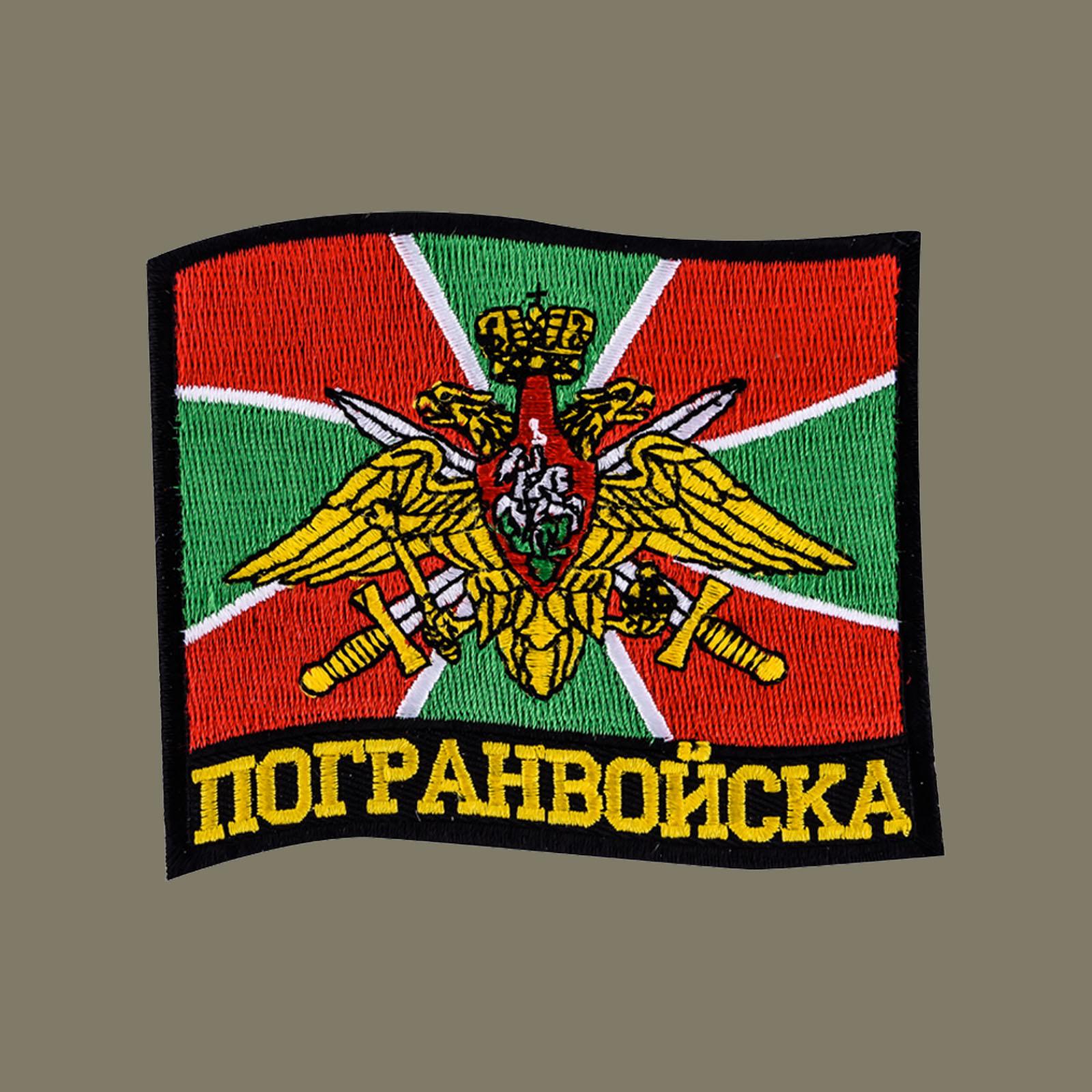 Военная мужская футболка с шевроном Погранвойск
