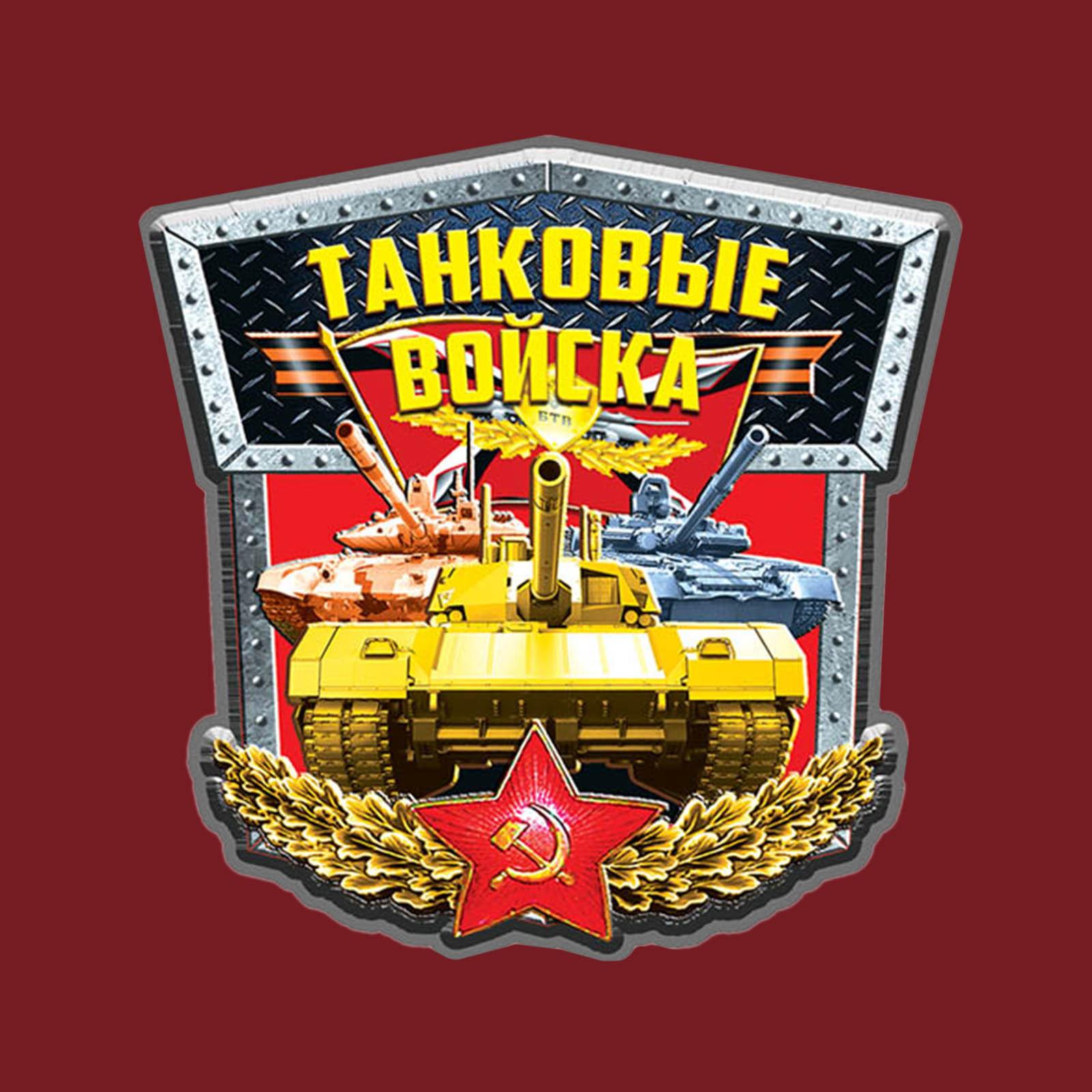 Военная футболка Танковые войска