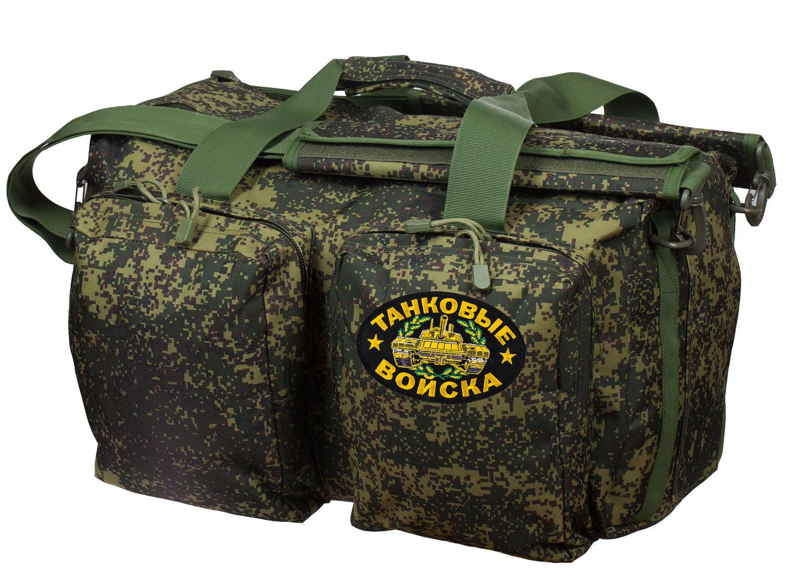 Военная камуфляжная сумка-рюкзак с нашивкой Танковые Войска