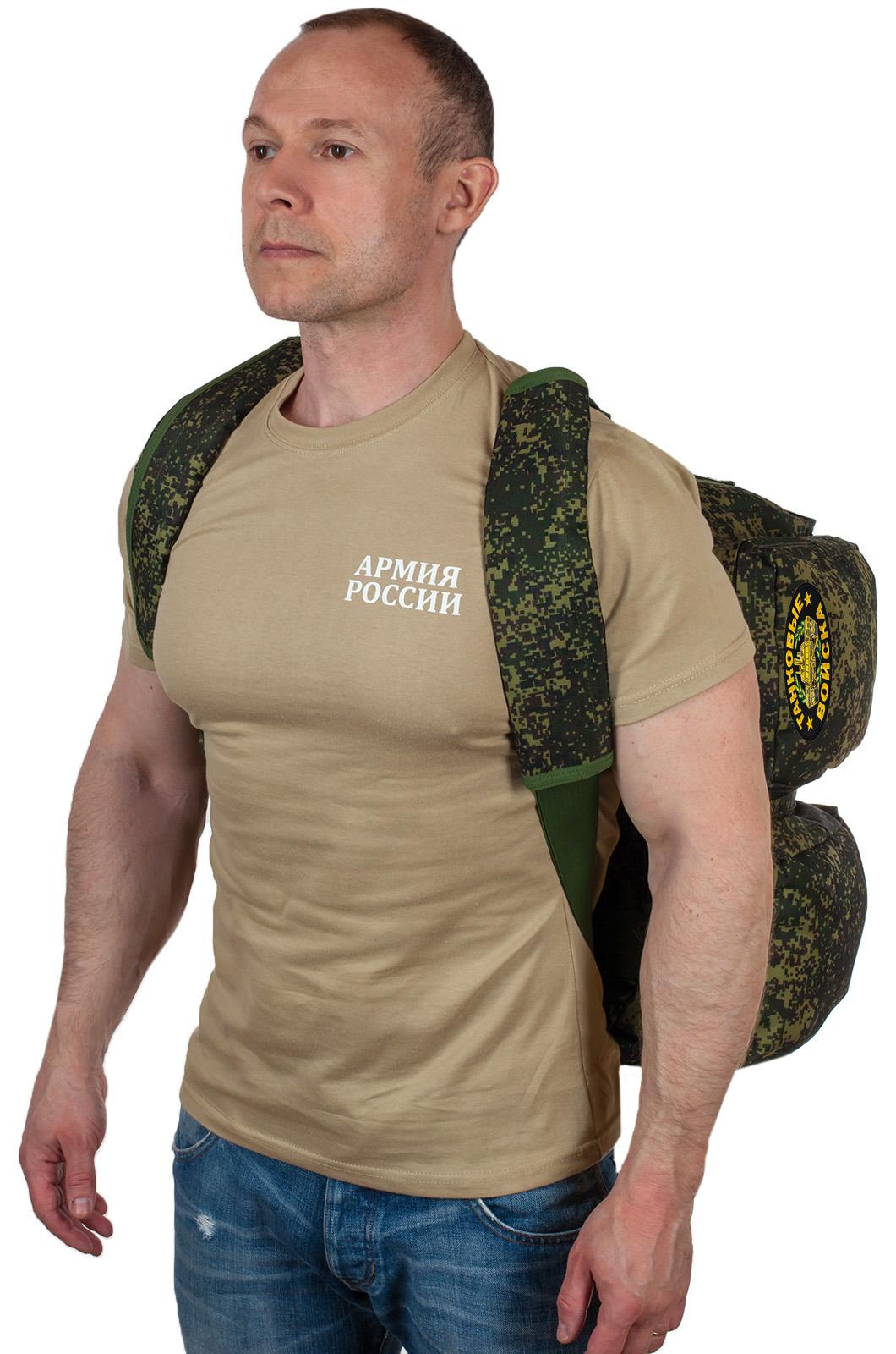 Военная камуфляжная сумка-рюкзак с нашивкой Танковые Войска - купить с доставкой