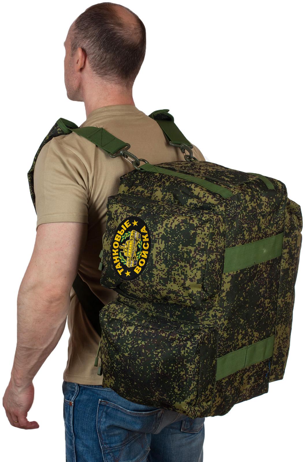 Военная камуфляжная сумка-рюкзак с нашивкой Танковые Войска - купить оптом