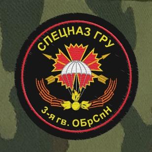 Мужская военная кепка с шевроном 3 ОБрСпН ГРУ