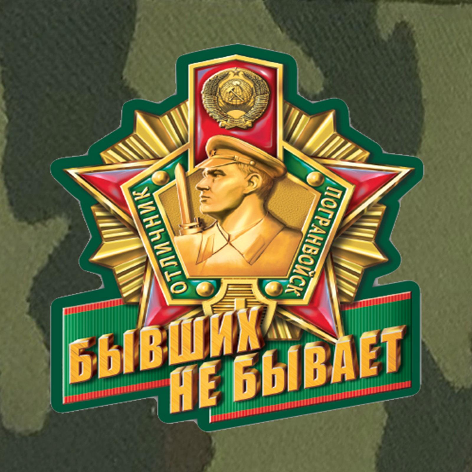 Военная кепка со знаком-принтом Отличник Погранвойск