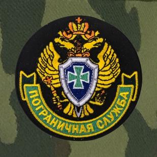 Военная кепка с эмблемой Пограничной службы