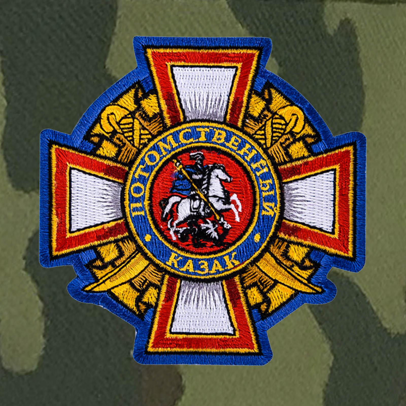 Военная кепка-камуфляж «Потомственный казак»