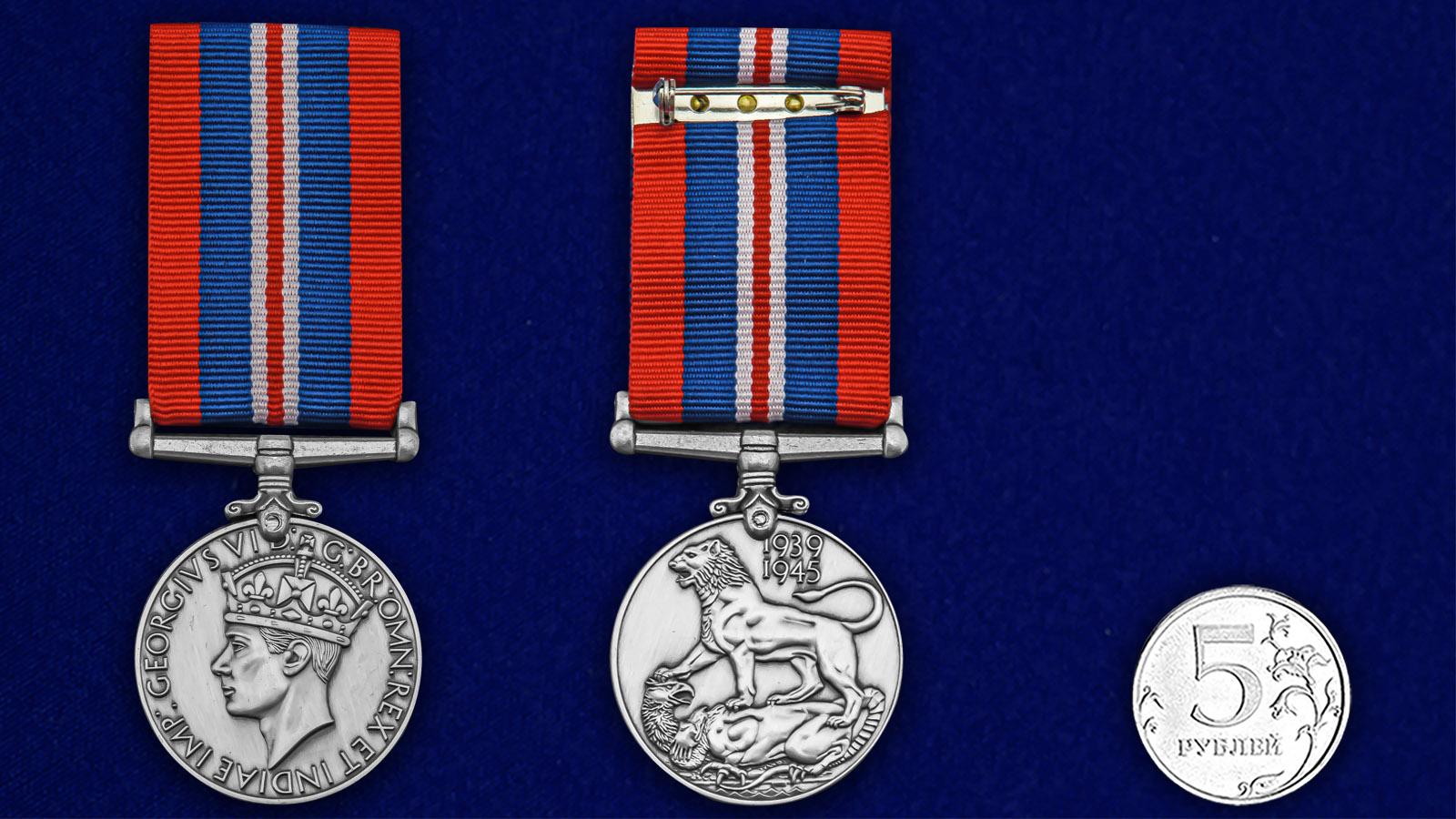 Военная медаль 1939-1945 (Великобритания) - сравнительный вид