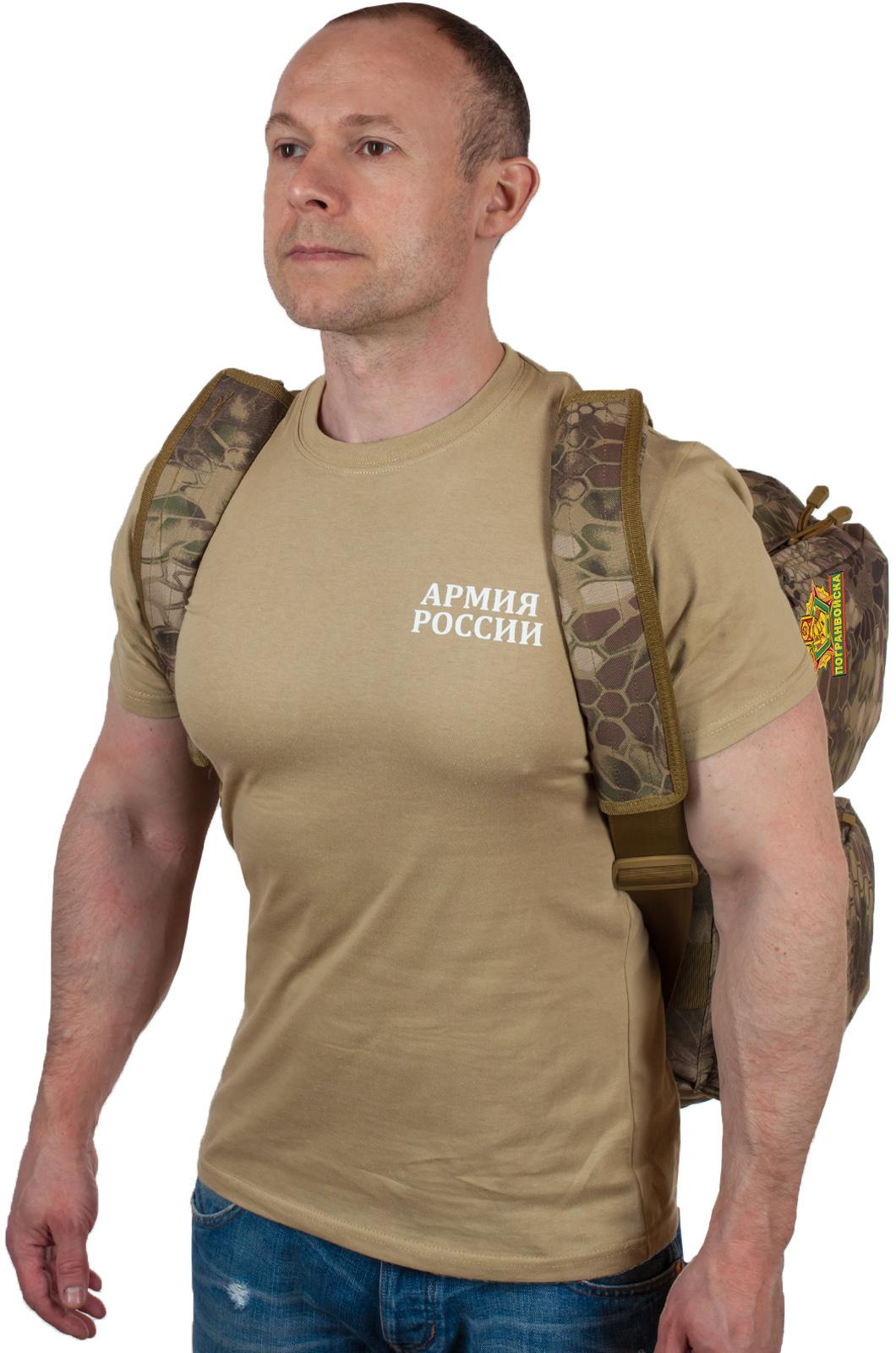 Военная сумка для походов Погранвойск - заказать с доставкой