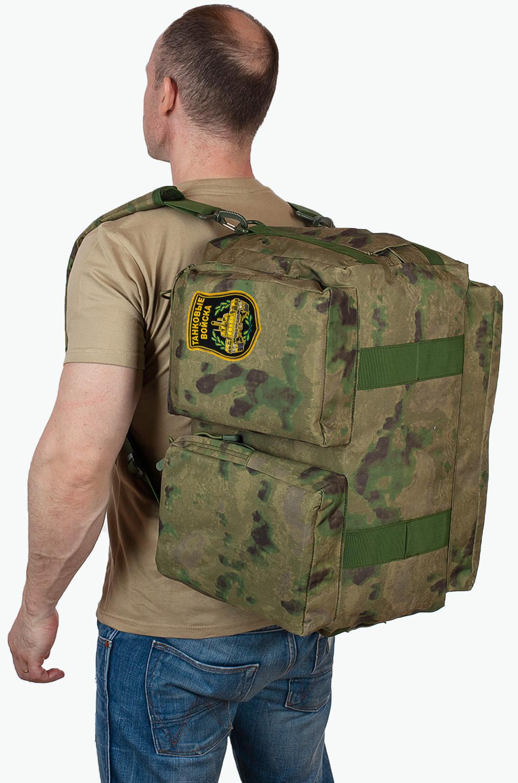 Военная тактическая сумка с нашивкой Танковые Войска - купить выгодно