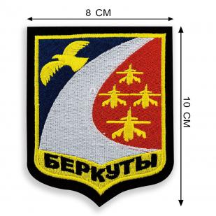 Мужская военная толстовка БЕРКУТЫ.
