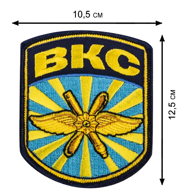 Военная мужская толстовка с аббревиатурой ВКС.
