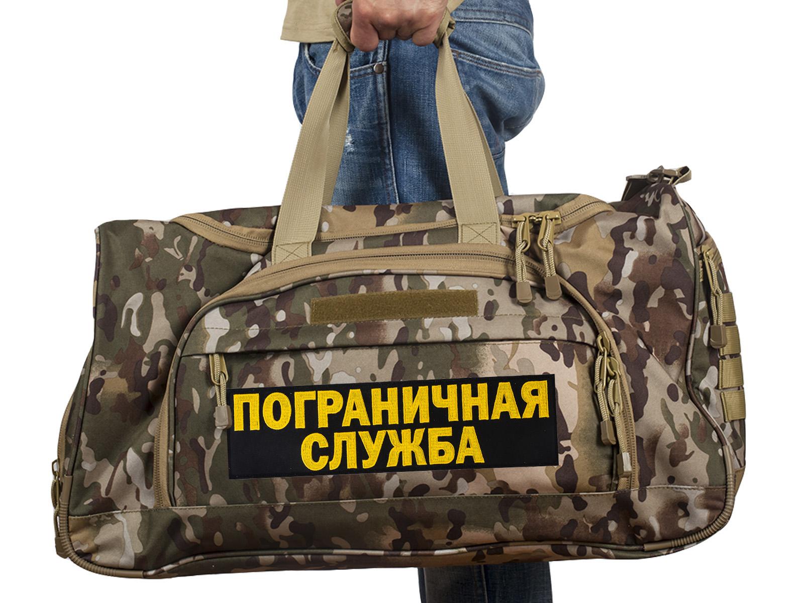 Купить военную тревожную сумку 08032B Multicam с нашивкой ПС по специальной цене