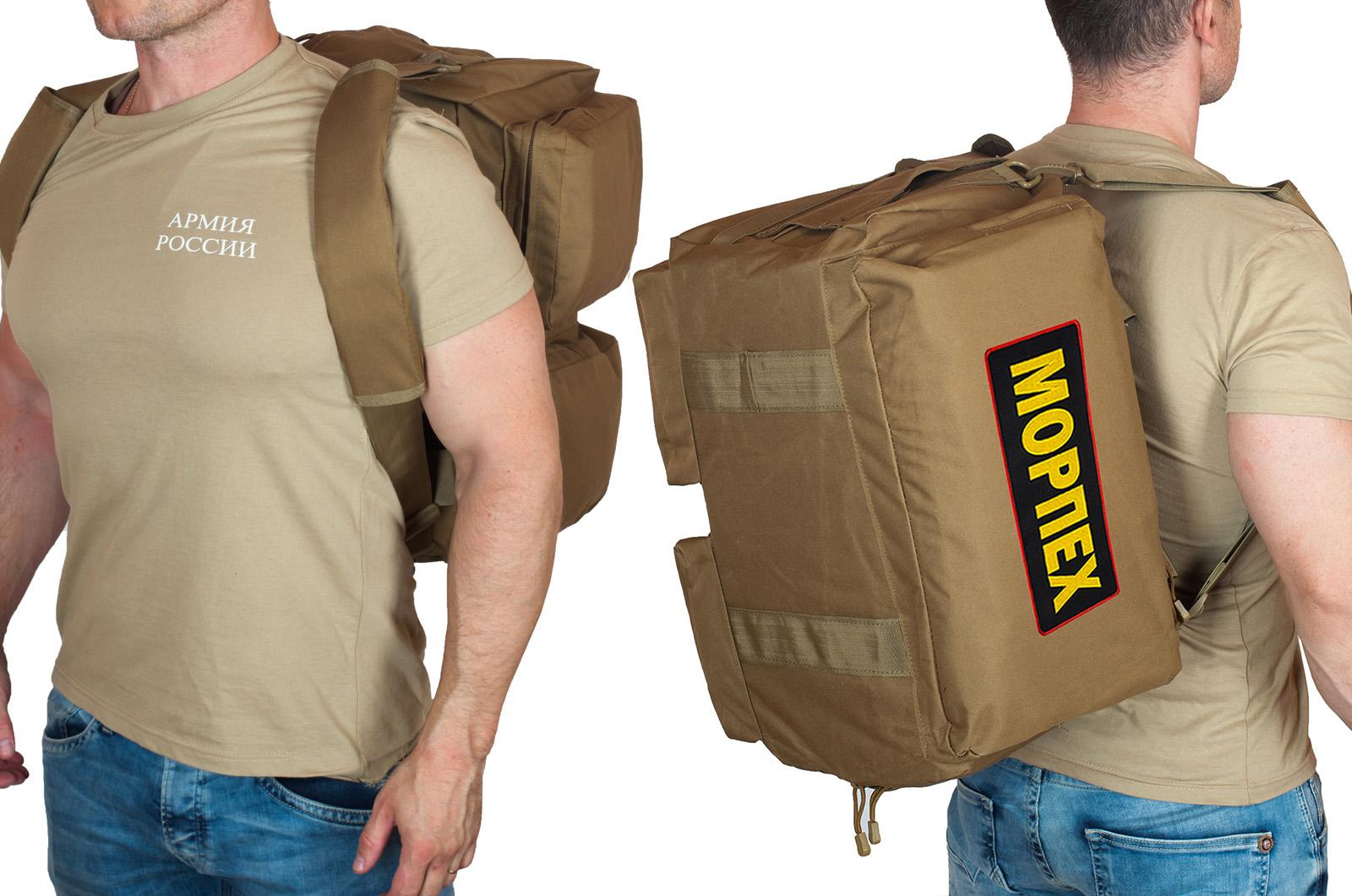 Дорожные военные сумки хаки-песок