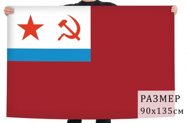 Военно-морской флаг кораблей и судов внутренних войск МВД СССР