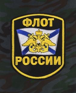 Военные милитари шорты с нашивкой Флот России