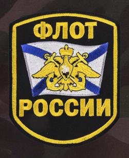 Военные мужские шорты с нашивкой Флот России