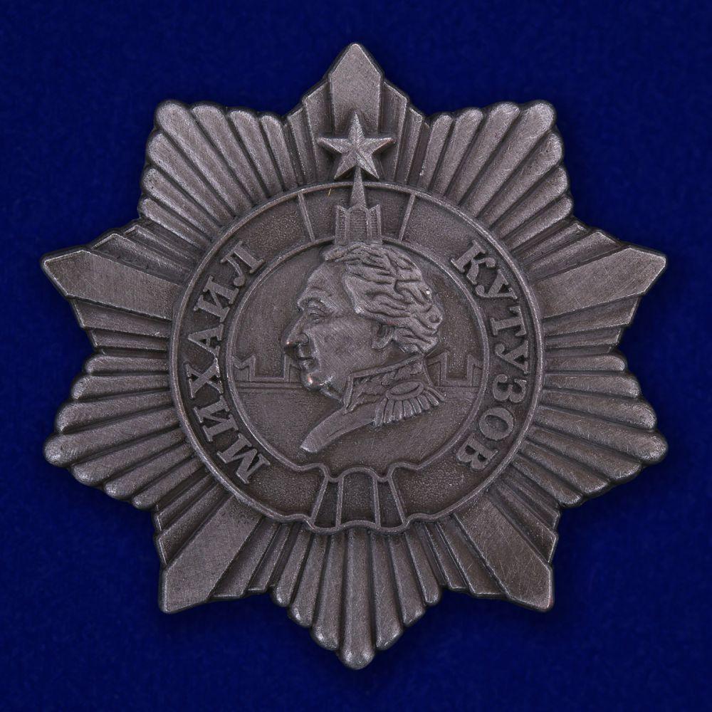 Орден Кутузова 3 степени