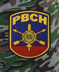 Военные шорты особого кроя с нашивкой РВСН