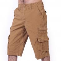 Военные мужские шорты хаки-песок URBAN Pipeline.