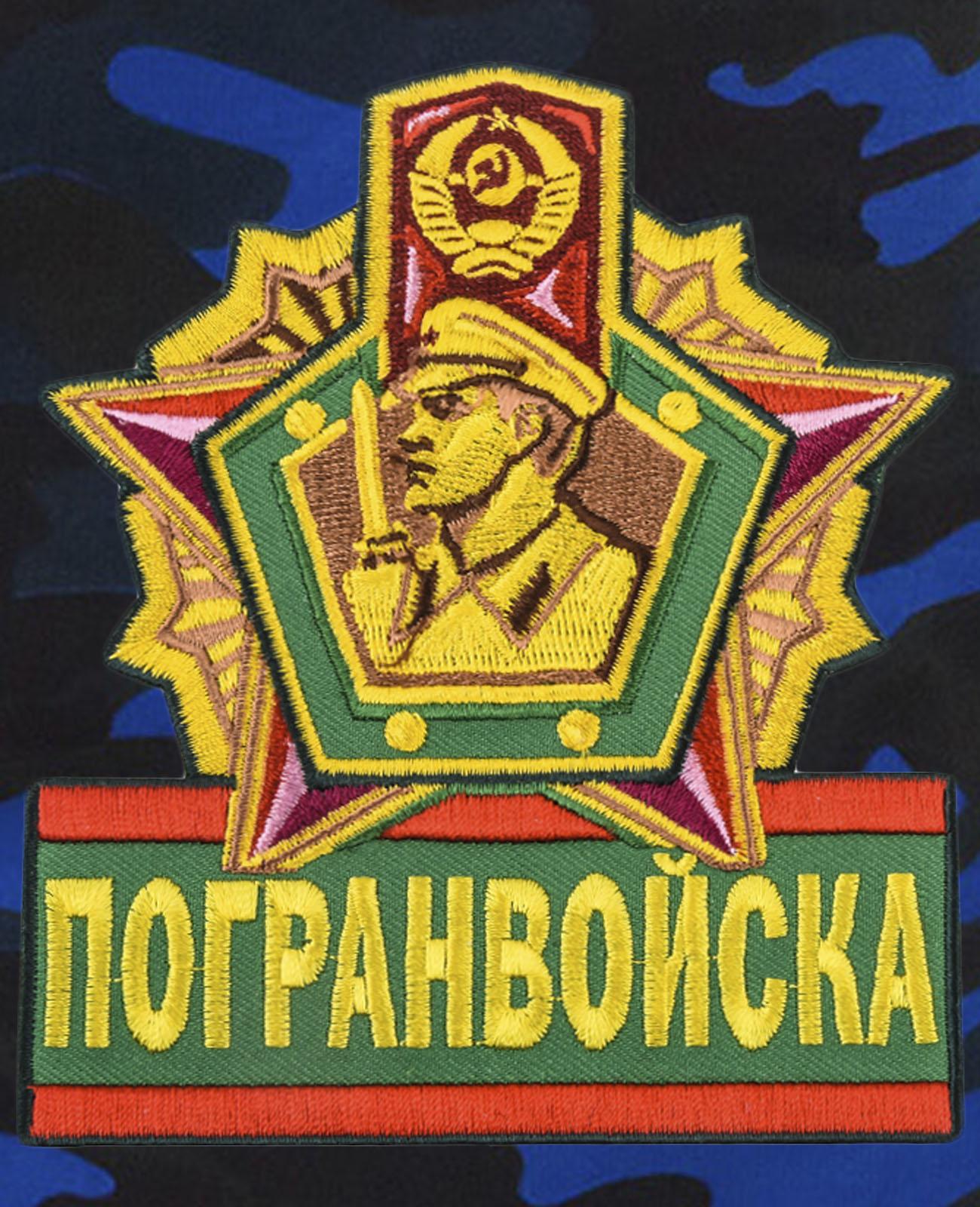 Военные удлиненные шорты с нашивкой Погранвойска